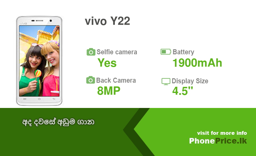 vivo Y22 Price in Sri Lanka July, 2019