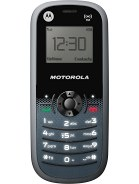 Oh wait!, prices for Motorola WX161 is not available yet. We will update as soon as we get Motorola WX161 price in Sri Lanka.