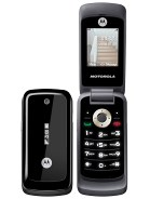Oh wait!, prices for Motorola WX295 is not available yet. We will update as soon as we get Motorola WX295 price in Sri Lanka.