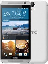Best and lowest price for buying HTC One E9 in Sri Lanka is Rs. 22,900/=. Prices indexed from2 shops, daily updated price in Sri Lanka