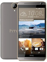 Best and lowest price for buying HTC One E9+ in Sri Lanka is Rs. 42,000/=. Prices indexed from1 shops, daily updated price in Sri Lanka