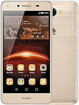 Royal phones prices for Huawei Y5II daily updated price in Sri Lanka