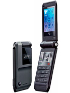 Oh wait!, prices for Motorola CUPE is not available yet. We will update as soon as we get Motorola CUPE price in Sri Lanka.