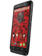Oh wait!, prices for Motorola DROID Mini is not available yet. We will update as soon as we get Motorola DROID Mini price in Sri Lanka.