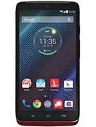 Best and lowest price for buying Motorola DROID Turbo in Sri Lanka is Contact Now/=. Prices indexed from0 shops, daily updated price in Sri Lanka