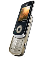 Oh wait!, prices for Motorola VE66 is not available yet. We will update as soon as we get Motorola VE66 price in Sri Lanka.