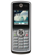 Oh wait!, prices for Motorola W181 is not available yet. We will update as soon as we get Motorola W181 price in Sri Lanka.